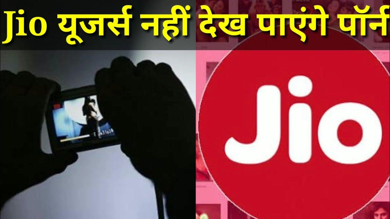 Jio Is Blocking Porn Websites Porn Ban In India Hindi Yp News
