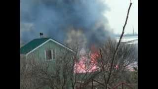 Пожар 05.04.2012.mpg(, 2012-04-06T06:52:01.000Z)