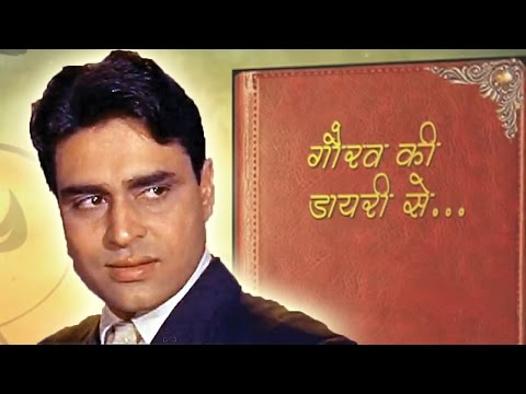 Interesting story behind Rajendra Kumar