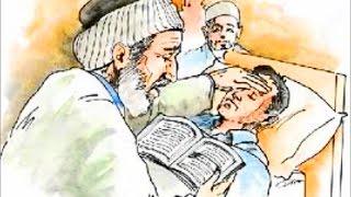 MOST POWERFUL Dua Shifa For Cure Of Health and Black Magic Evil Eye Nazr Jins Al Ruqyah Complete!
