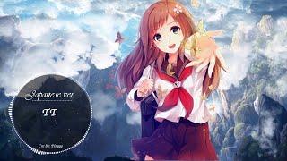 NightCore - TWICE / TT -Japanese ver- (Covered by コバソロ & 佐々木萌)  | Lyrics