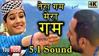 Tera Ghum Mera Ghum ll  Ghulam E Mustafa ll Digitally Remastered 4k & 1080p HD 1997