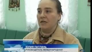 Второй Ерошенковский форум «Человек мира»