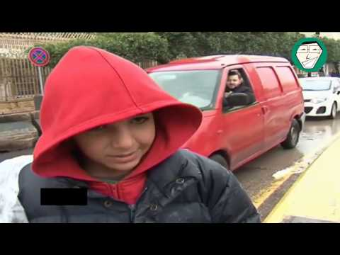 Lebanon Thug Life - Street Boy