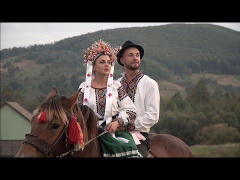 Весілля, Україна, с.Слобода