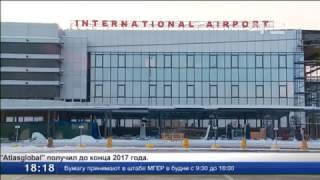 В феврале из Тюмени начнут летать регулярные рейсы в Стамбул