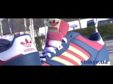 Женские кроссовки Adidas ZX700