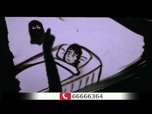 اعلان 4هلال رسم بالرمال RAMADAN IN QATAR
