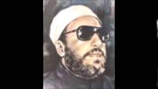 الشيخ كشك توبة العاصى YouTube
