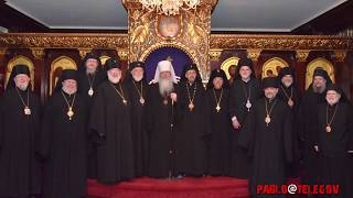 Православная церковь Америки объявила о поддержке УПЦ