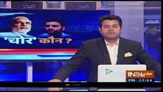 Kurukshetra   February 8, 2019: Rahul Gandhi or PM Modi Who Is Misleading The Nation On Rafale Deal?