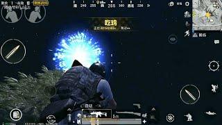 PUBG Mobile 0.13.0 Beta China Version New Skorpion Gun,New Year flare gun Fireworks,Laser Sight
