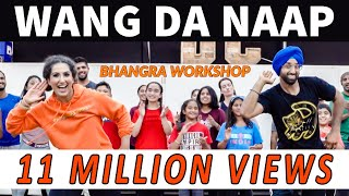 Bhangra Empire - Wang Da Naap Workshop - Ammy Virk