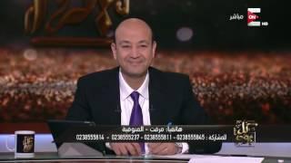 كل يوم - فقرة الفكر الديني .. الاربعاء 22 فبراير 2017 .. مع د. سعد الدين الهلالي