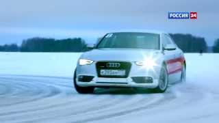 Школа Вождения Audi Quattro В Карелии // Автовести 144