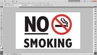 Урок Photoshop. 752 канал (Урок #37 Как не спалиться с сигаретой) (#ЕвгенийКулик)