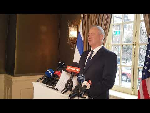 Benny Gantz: I Will Implement Deal Of The Century After Elections