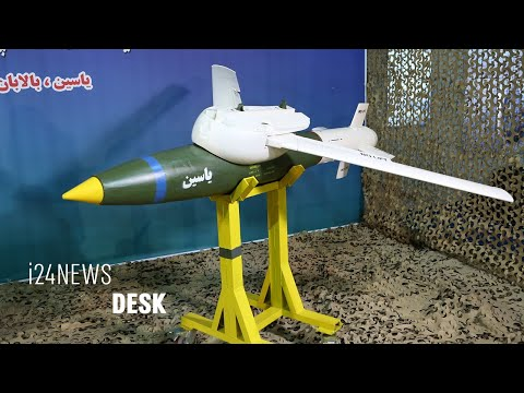 Iran Unveils New Weapon: Where Are Tensions with US Headed?