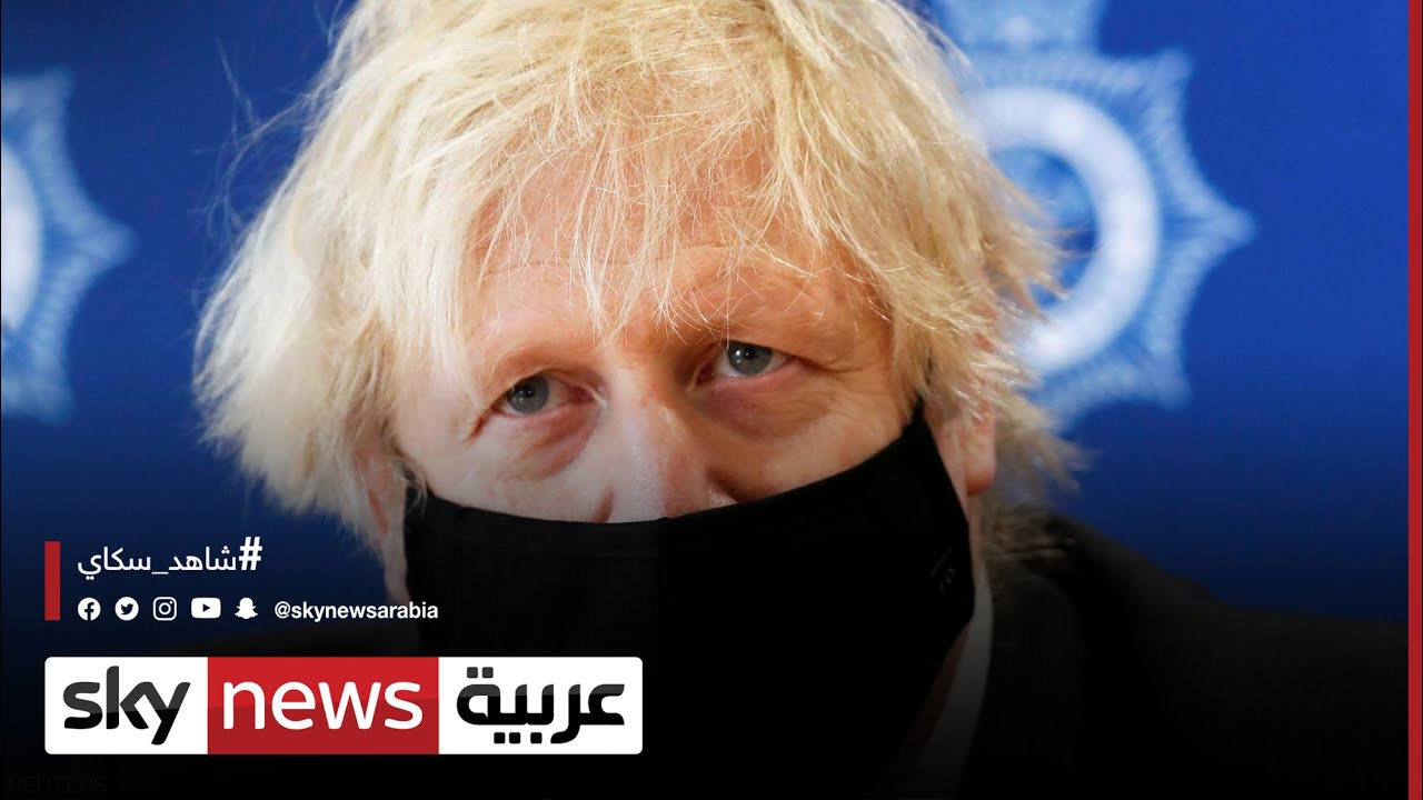 جونسون يتعهد بالتصدي لدوري السوبر الأوروبي الجديد  - نشر قبل 9 ساعة