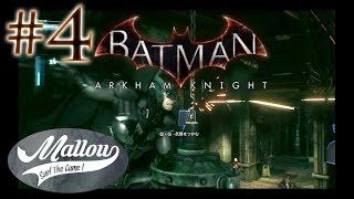 【バットマン:アーカム・ナイト実況】#04 毒ガスを止めろ! ハーレークイン症 検索動画 20