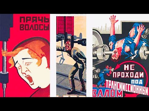 Эти советские плакаты доведут Вас до слез, смеха и ужаса.