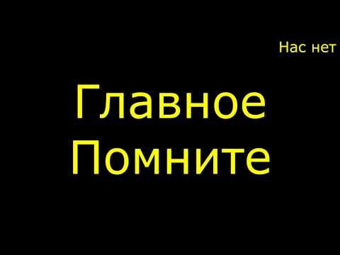 знакомства по украине донецк