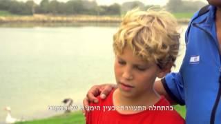 שחקן חיזוק- יום ההוקרה לפצועי מערכות ישראל ופעולות האיבה
