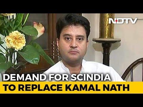 After Poll Rout In Madhya Pradesh, Call To Upgrade Jyotiraditya Scindia