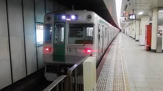 京都市営地下鉄烏丸線 丸太町駅1番ホームに10系が到着&発車