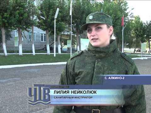 297 ЗЕНИТНО РАКЕТНАЯ БРИГАДА