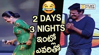 Anchor Suma and Brahmaji Double Meaning Punches @Rangasthalam 100 Days Function - Filmyfocus.com
