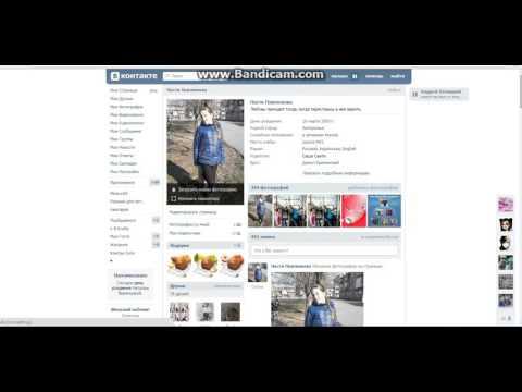 Моя страница в вконтакте