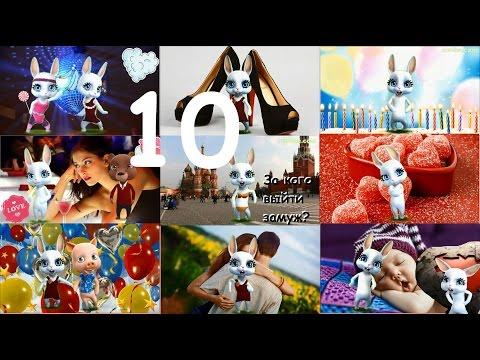 Zoobe Зайка Песни, Топ 10 лучших клипов от Зайки! Версия 2.0 - Лучшие видео поздравления [в HD качестве]