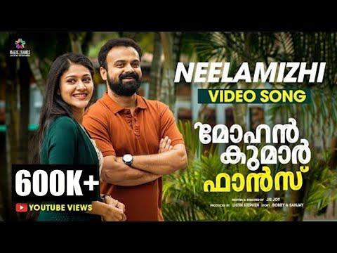 Neelamizhi Video Song | Mohan Kumar Fans