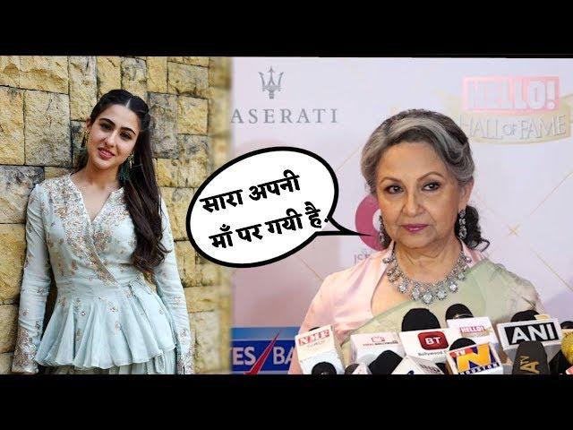Sara Ali Khan करेंगी दादी Sharmila Tagore की BIOPIC? Taimur Ali Khan के PHOTOS पर कहा ये