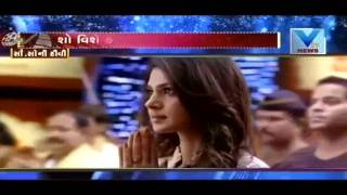 Exclusive Interview with Behad Tv Serial Star Cast  Vtv Gujarati