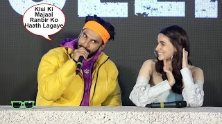 Ranveer Singh Makes Fun Of Ranbir Kapoor In Front Of Alia Bhatt, Here's What She Does Next