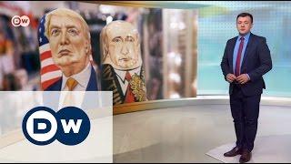 Дональд и его команда: что политики говорят о России? – DW Новости (13.01.2016)