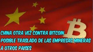 China contra la minería de BITCOIN