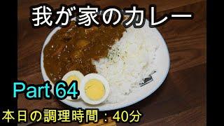 共働き夫婦の晩ごはんです! 食費は3万円/月☆ チャンネル登録200人突破...