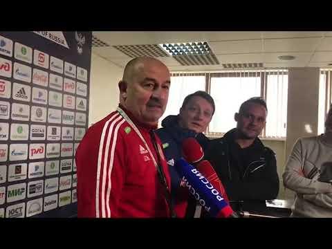 Интервью Черчесова. Вызов Соболева/Россия - Шотландия/ ЕВРО 2020