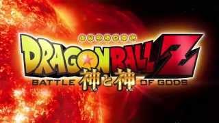 Dragon Ball Z - La Battaglia Degli Dei (2013)