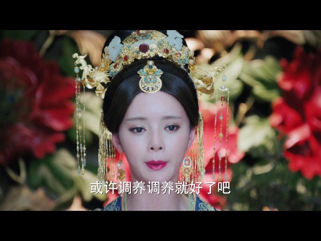 電視劇孤芳不自賞 General and I 第十集 EP10 鍾漢良 Angelababy(楊穎) CROTON MEGAHIT Official