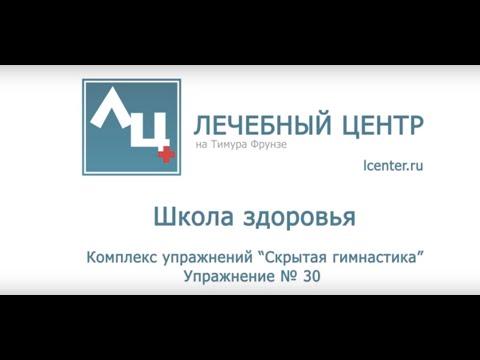 Комплекс Воробьева: скрытая гимнастика для похудения и не