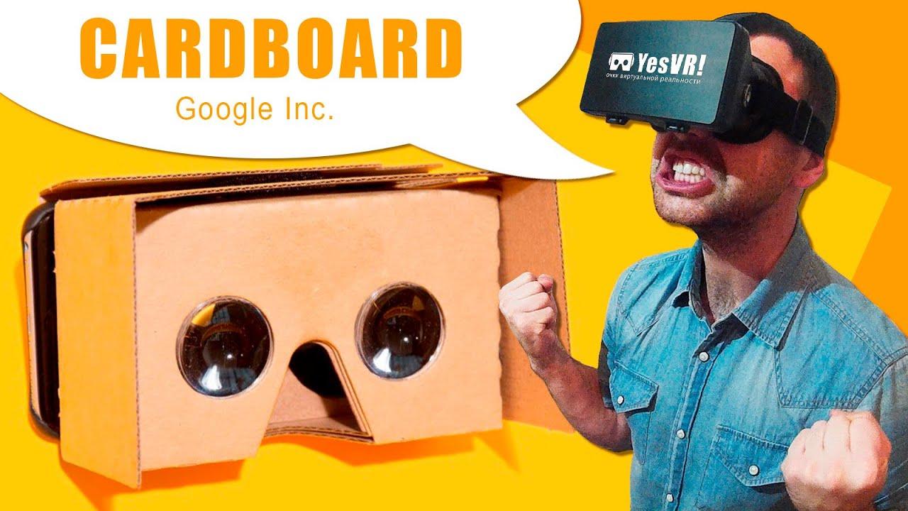 Посмотреть в очках виртуальной реальности куплю очки dji в королёв