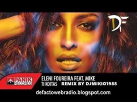 Eleni Foureira Ti koitas Remix 2016 intro tik tak by djmikio1988