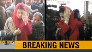 Camera hits Maryam Nawaza