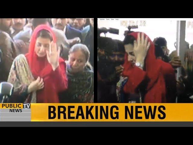 Camera hits Maryam Nawaza's head during visit to Jinnah hospital