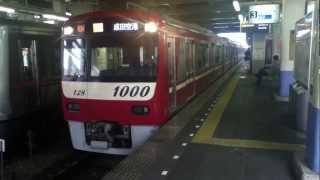 Repeat youtube video 雪の京成高砂:ダイヤ乱れで北総普通とアクセス特急が接続(京急車)!