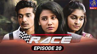 Race - රේස්   Episode 20   27 - 08 - 2021   Siyatha TV Thumbnail